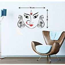Buy Decals Design 'Maa Durga' Wall Sticker (PVC Vinyl, 70 cm x 50 cm) from Amazon