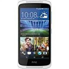 Buy HTC Desire 526G Plus (Glacier Blue) from Amazon