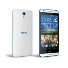 Buy HTC Desire 620G (Santroni White) from Amazon