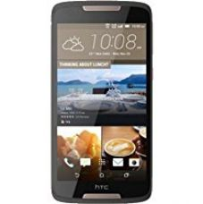 HTC Desire 828 Dual SIM 32GB (CDMA/4G + GSM) Dark Grey for Rs. 12,990