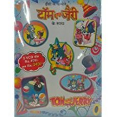 Buy Hasi Ke Favvare Tom and Jerry Ke Saath from Amazon