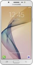Buy Samsung Galaxy On8 (White, 16 GB)  (3 GB RAM) for Rs. 10,990