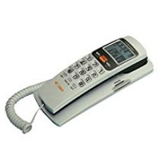 Buy Landline Caller ID Phone Telephone Corded Phone for Office and Home Purpose Bfone Orientel KX-T555CID from Amazon