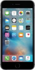 Apple iPhone 6s Plus (Space Grey, 16 GB) for Rs. 47,990