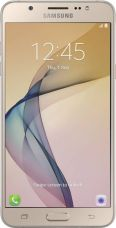 Buy SAMSUNG Galaxy On8 (Gold, 16 GB) from Flipkart