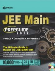 Flat 40% off on JEE Main Prep Guide 2017
