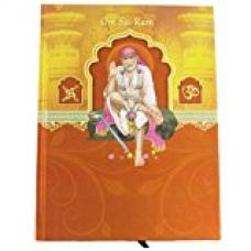Buy Aone India Sai baba Diary 2017 (Pack of 1) from Amazon
