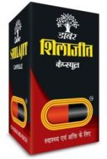 Get 20% off on Dabur Shilajit 30 Capsules