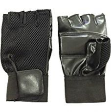 Buy Active Fitness Gym Gloves With Padded Palm (Black) from Amazon
