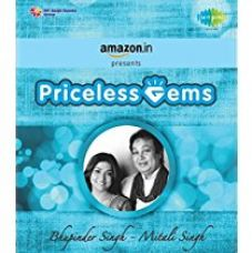 Buy Priceless Gems - Bhupender Mitalee from Amazon