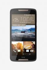 HTC Desire 828 Dual Sim 16GB (Dark Grey) for Rs. 9950