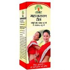 Buy Dabur Mahanarayan Tail - 50 ml - for joint pain and backache from Amazon