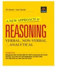 Flat 32% off on A New Approach to REASONING Verbal & Non-Verbal Paperback (English) 2014