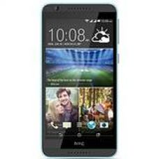 Buy HTC Desire 820G Plus (Milkyway Grey) from Amazon