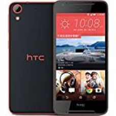 Buy HTC Desire 628 Dual SIM (4G, Sunset Blue) from Amazon