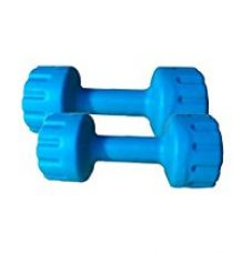 Buy Body Maxx PVC Colored 1 Pair Dumbells Sets (4 Kg) from Amazon