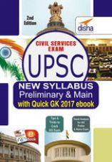 Get 42% off on UPSC New Syllabus Preliminary and Mains Exam with ...