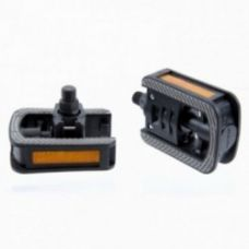 Buy Folding Pedals for Rs. 149