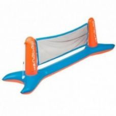 Buy AQUAVOLLEY water volleyball net - blue orange for Rs. 199