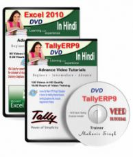 Tally ERP 9 & MS Excel 2010 Course - Set of 2 DVDs by Mahavir Singh for Rs. 450