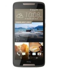 HTC Desire 828 Dual SIM 32GB (CDMA/4G + GSM) Dark Grey for Rs. 14,999