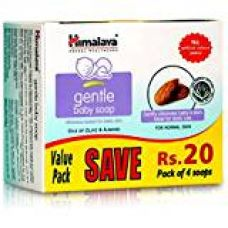 Himalaya Gentle Baby Soap Value Pack, 4*75g for Rs. 125