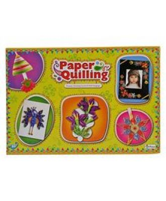 cea542b9dedc Get 29% off on Ratnas Paper Quilling Frames And Greeting Card ...