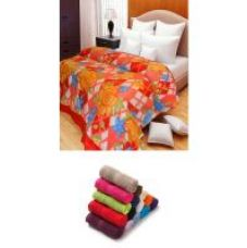 Buy iLiv Double Bed AC Blanket With 6 Face Towels - DBPF01 from ShopClues