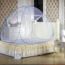 Flat 61% off on Kawachi Double Bed Size Folding Mosquito Net