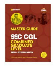 Master Guide SSC Combined Graduate Level Tier-I Examination 2017 for Rs. 389