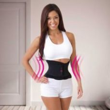 Get 88% off on Slimming Body Shaper Belt Waist Shaper Belt Tummy Tucker Belt For Ladies