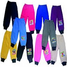 Get 51% off on 4 Ways Multicolor Rib Track Pant (Pack of -10)