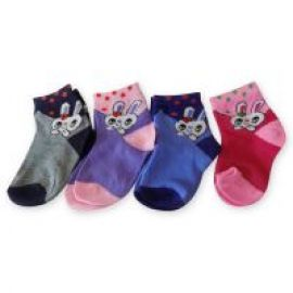 Buy Syeety Pack of 4 Kids Colorfull Printed Socks(0-1 Year) for Rs. 159