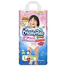 Buy MamyPoko Pants Airfit Large Premium Diapers for Girls (Pink, 44 Count) from Amazon