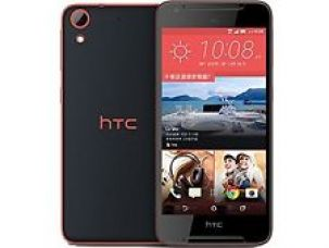 Buy HTC Desire 628 32GB from Ebay