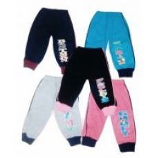 Buy Multicolor Kids Track Pant With Rip (Set Of 5) for Rs. 159