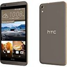 HTC One E9s Dual SIM (Roast Chestnut) for Rs. 17,999