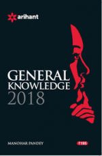 Get 38% off on General Knowledge 2018