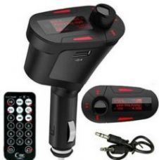 Buy Aeoss Car Digital Mp3 Player Fm Transmitter Modulator Lcd Usb Sd Mmc With Remote from Rediff
