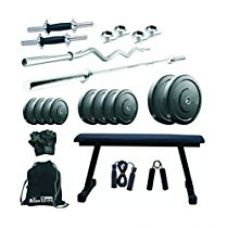 Buy Body Maxx 50 Kg Body Maxx Home Gym Package + Rubber Plates + 3 Feet Curl Rod + 5 Feet Straight Rod + Gloves + Rope + Flat Bench from Amazon