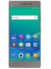 Buy Gionee S6s (32 GB,Latte Gold) for Rs. 11,799