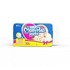 Buy Mamy Poko Pant Style Extra Small Size Diapers (32 Count) from Amazon