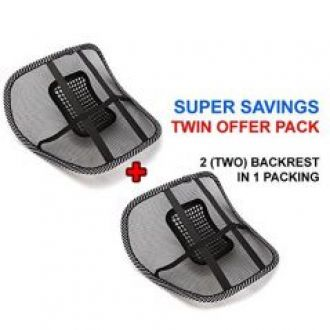 Get 50% off on Set Of 2 Car Seat Massage Chair Back Lumbar Support Mesh Ventilate Cushion