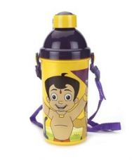 Flat 21% off on Chhota Bheem Push Button Sipper Bottle yellow - 450 ml