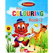 Classic Multi Colour Colouring Book Set of 12 for Rs. 195