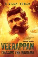 Buy Veerappan Chasing The Brigand for Rs. 277