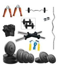 Flat 56% off on Total Gym 20kg Combo Home Gym
