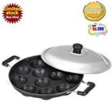 Buy BMS Lifestyle Non-Stick 12 Cavity Appam Patra Side Handle with lid,(Color may vary) from Amazon