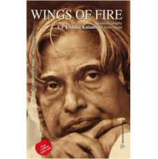 Buy Wings Of Fire: An Autobiography from Paytm