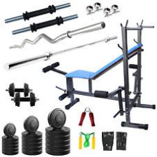 Buy GymMart Multipurpose 8 in 1 Bench with 50Kg from Ebay